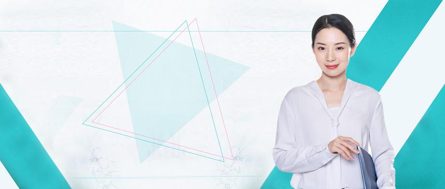 绍兴初级注册智慧消防工程师培训中心