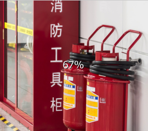 宜昌高级智慧消防工程师培训班