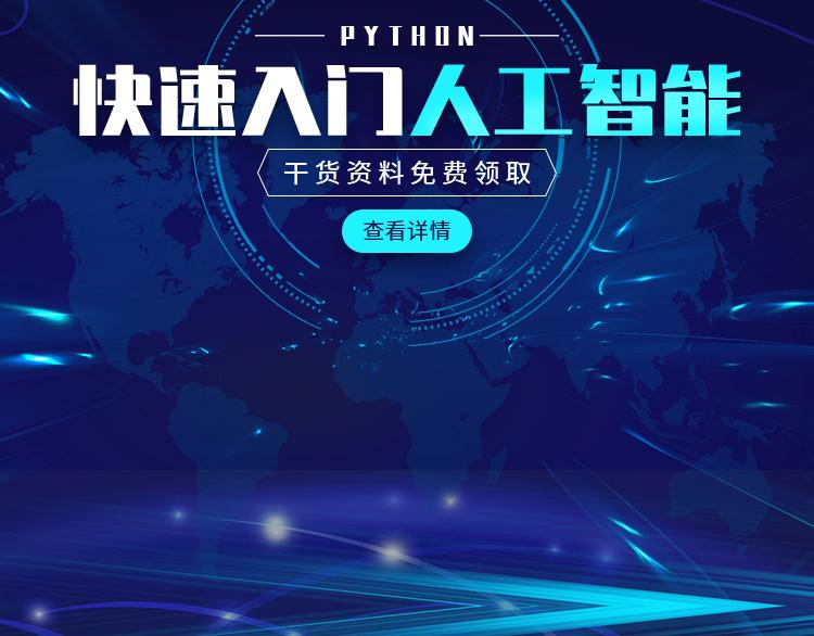 苏州python编程报班