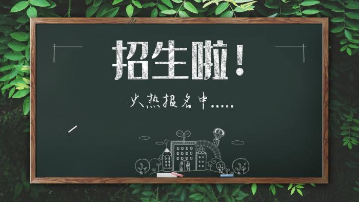 揚州成人學歷提升培訓課程