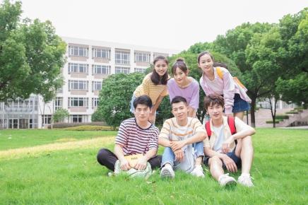 湖南大学(工商管理)招生简章
