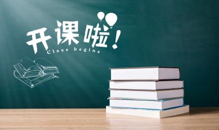 廣州成人學歷培訓