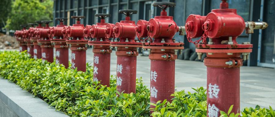 衡阳高级智慧消防工程师报名培训机构