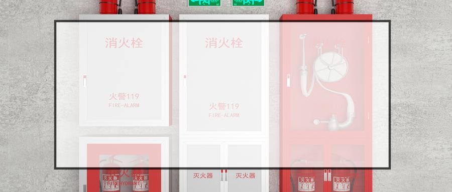 连云港高级智慧消防工程师培训网校哪个好