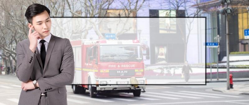 芜湖高级智慧消防工程师培训教程