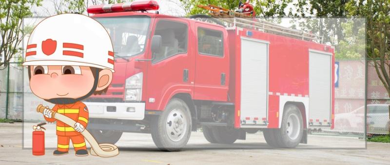 芜湖高级智慧消防工程师报考条件