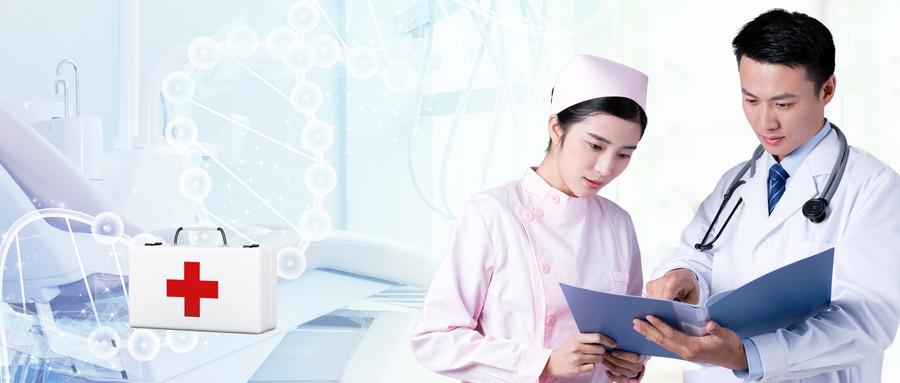 邯郸培训健康管理师班