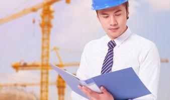 包头一级建造师报名考试条件