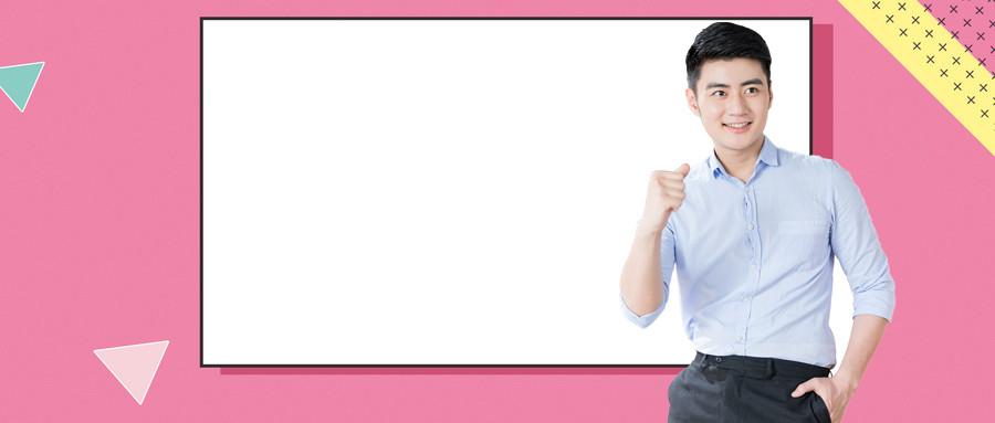 呼和浩特MBA培训辅导