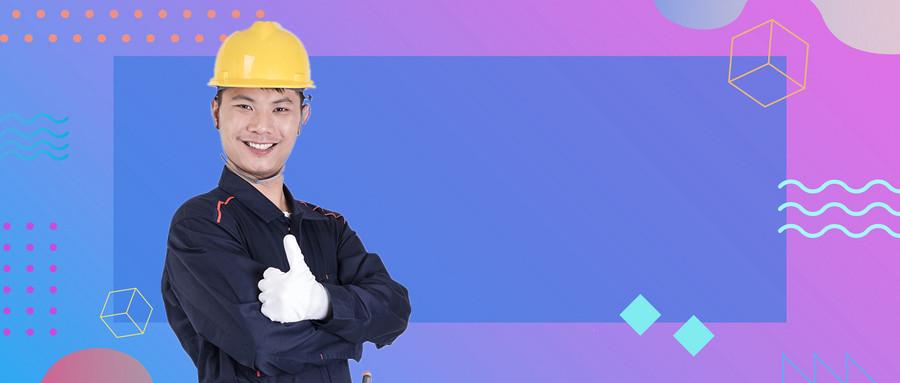 衡阳初级装配式工程师考前培训班