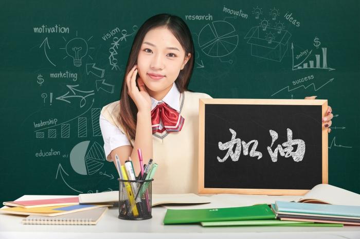 乌市艺考文化课高考培训
