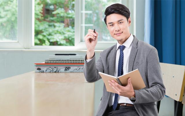 芜湖成人高考培训班学费