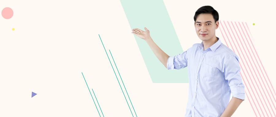 金华短期平面设计培训班