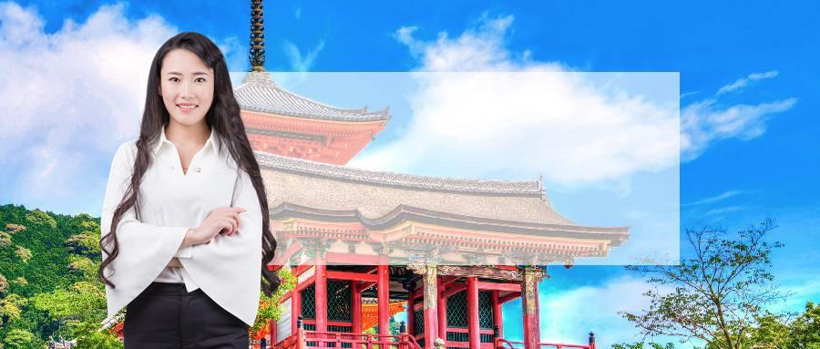 滁州零基础日语学习班