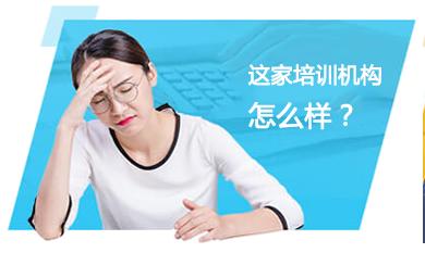 镇江全日制日语培训学校-地址-电话