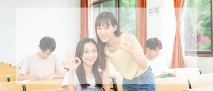 宜昌德语周末培训