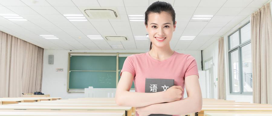 南通零基础日语培训班