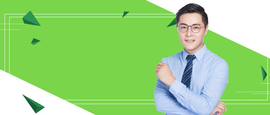 四川高级智慧消防工程师培训教程