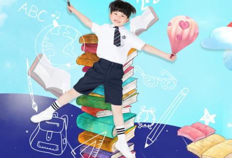 绵阳3-6岁幼儿英语培训课程