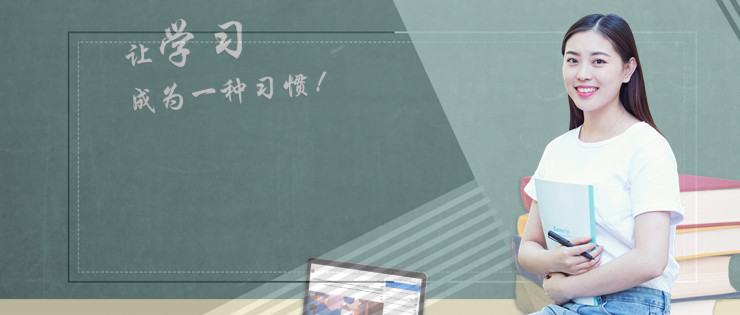 芜湖成人高考主考院校