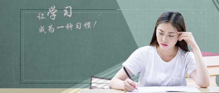 镇江成考高升专学历