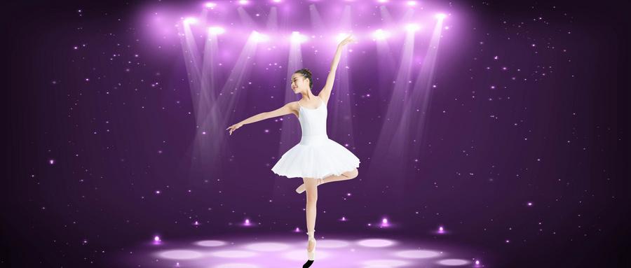 苏州华翎舞蹈单项兴趣班
