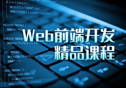 WEB前端是干什么的?