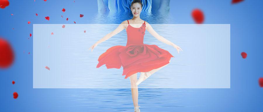 江门舞蹈培训班