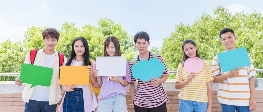 潍坊四级英语培训机构