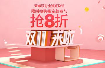南通淘宝网店培训学校