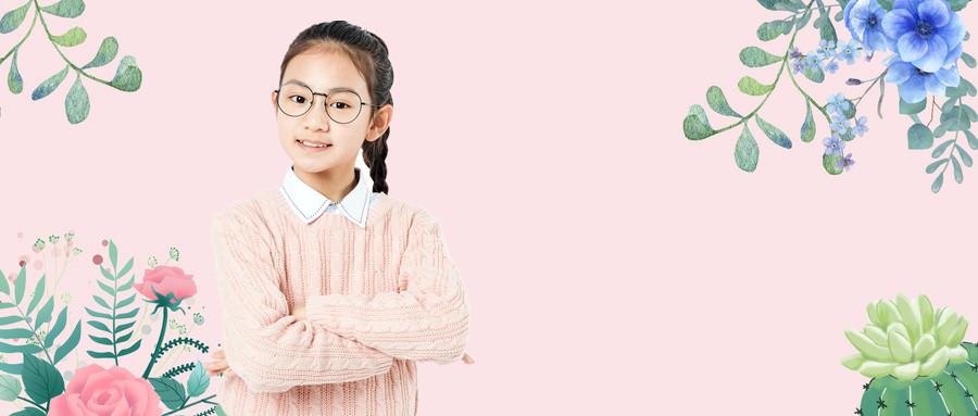 义乌绣湖广场5岁孩子英语培训