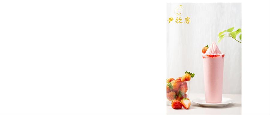 金华义乌台式奶茶培训