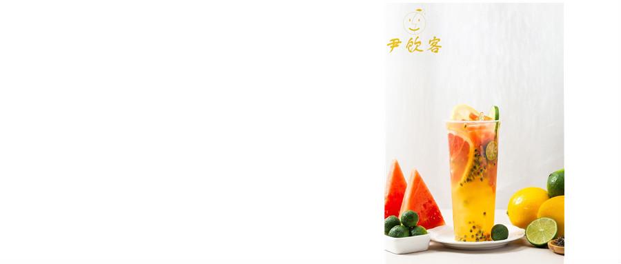 品牌奶茶店加盟