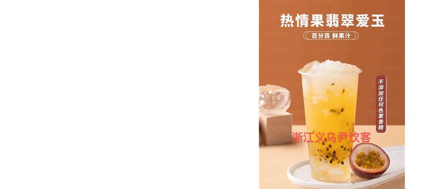 奶茶加盟一般多少钱
