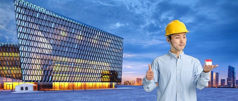 无锡二级造价工程师培训