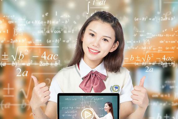 天津為明學校中學課程