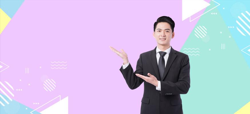 芜湖鸠江区会计师培训机构