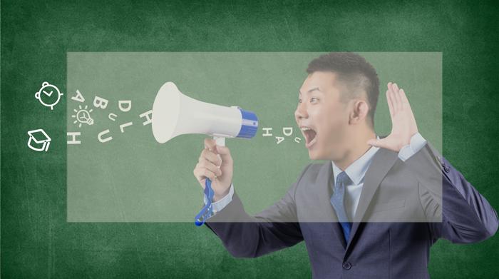 郑州成人英语集训班课程费用