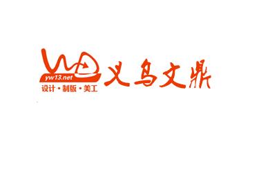 义乌平面设计 培训