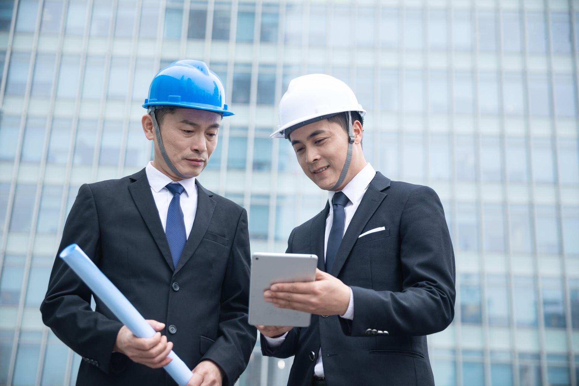 芜湖镜湖区二级建造师学习班