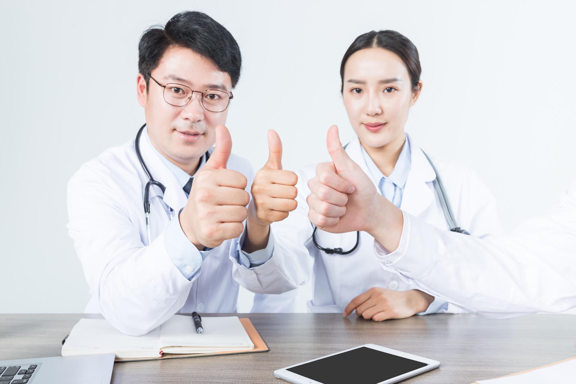 芜湖镜湖区健康管理师三级正规培训