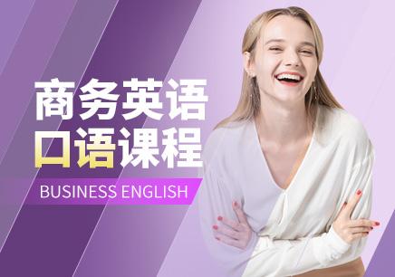 上海剑桥商务英语初级多少钱?