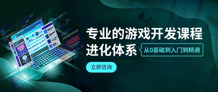 广州游戏原画基础班哪里有