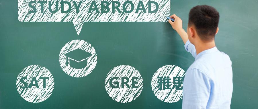 2020考研英语公共课集训直播班
