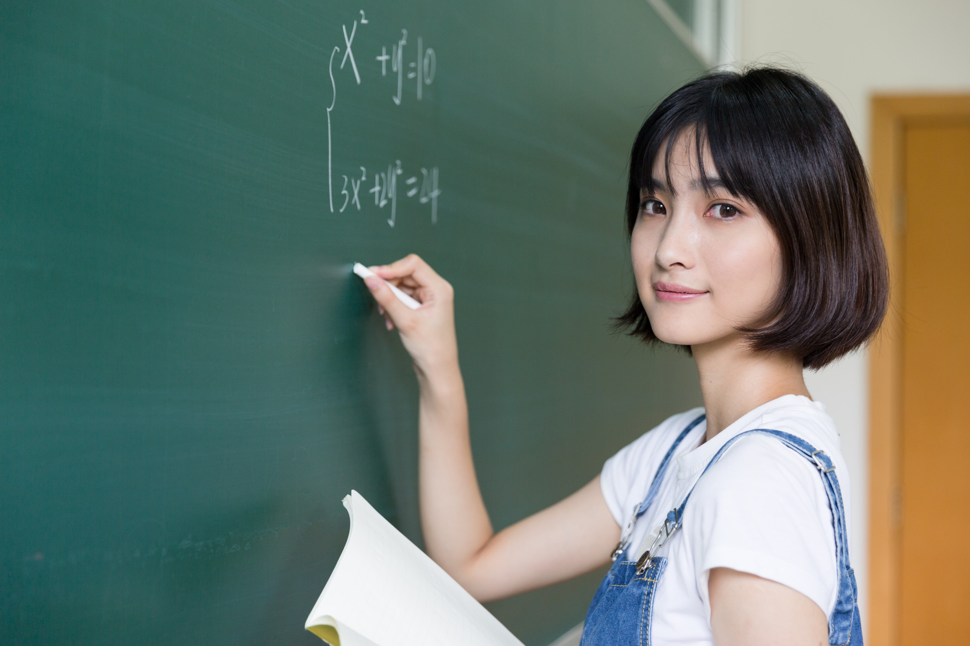 郑州西班牙语b1课程