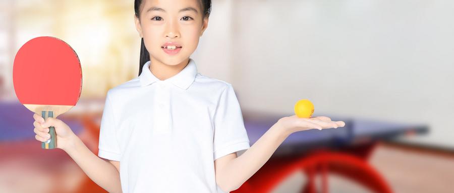 烟台青少年乒乓球培训