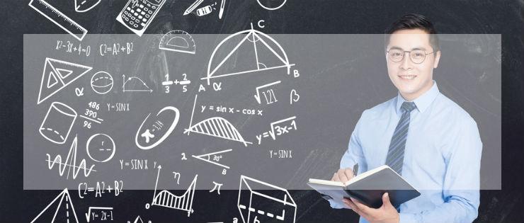 绍兴数学高三补习班课程