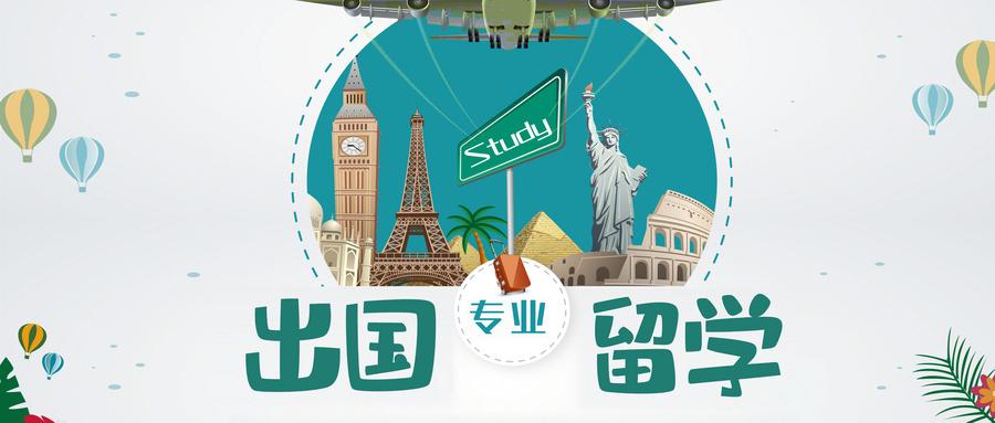 广州英国留学机构
