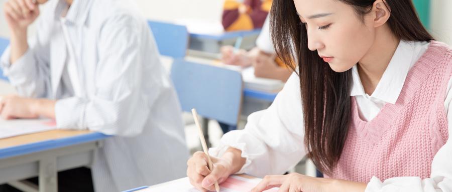 西安春季雅思英语培训
