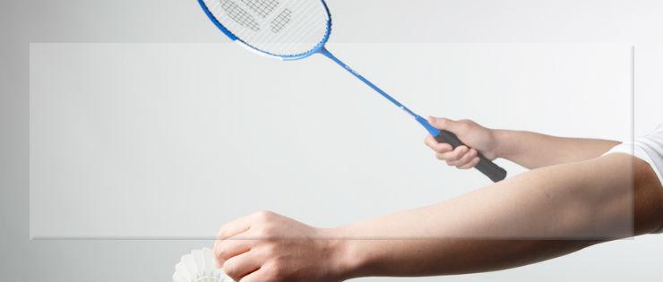 拱墅羽毛球培训青少年营